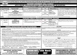 ppsc jobs advertisement 14 2017 for sub engineers