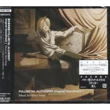 Blind Alchemist Video Game Soundtrack Fullmetal Alchemist Original Soundtrack 1