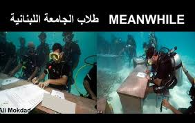 Lebanese Meme - lebanese university after the rain on lebanese memes leo bites
