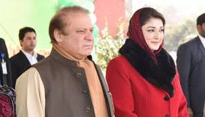 Seeking In Islamabad Court Rejects Nawaz Maryam S Pleas Seeking Exemption From