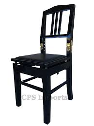 amazon com ebony adjustable piano chair bench with back musical