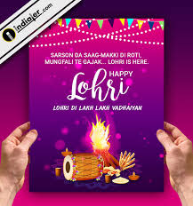 lohri invitation cards happy lohri greetings archives indiater