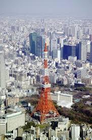 imagenes tokyo japon tokyo tower la torre eiffel de tokio visitar japón