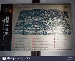 Suzhou China Map by Couple Retreat Garden Map Legend Suzhou China Stock Photo Royalty