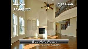 Luxury Homes For Sale In Conyers Ga by 2361 Academy Ct Ne Atlanta Ga 30345 Bob Hale Realty 706 796 2274