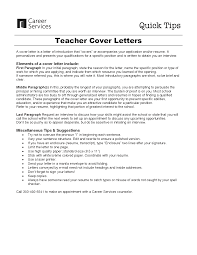 resume cover letter for teacher example dictionary professional