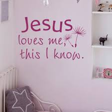 Christian Decor For Home Jesus Loves Me This I Know Bible Verse Vinyl Wall Decal Christian