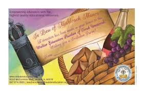 purim cards monthly features walder education