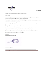 pradip g valmik offer letter accord