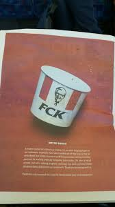 Kfc Chicken Meme - kfc in the uk ran out of chicken fck album on imgur