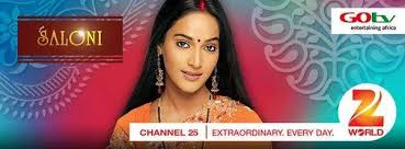 bollywood film the promise married again the promise 5 series to watch on zee world this