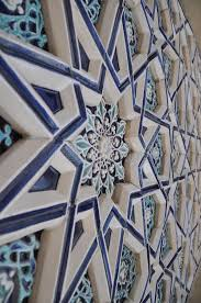 middle east ornament stock photo image 42268349