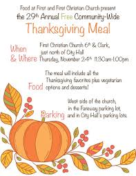 2016 thanksgiving free meal program perishable food pantry
