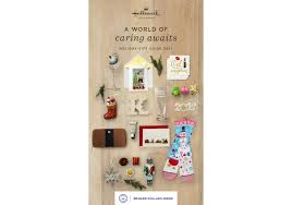 catalogs hallmark