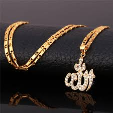 gold zirconia necklace images U7 islamic allah pendant necklace for women silver gold color jpg