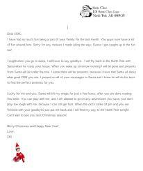 free custom elf on the shelf goodbye letter