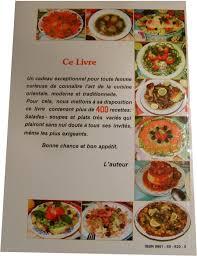 recette de cuisine orientale l de la cuisine orientale recettes spéciales et hors d oeuvre