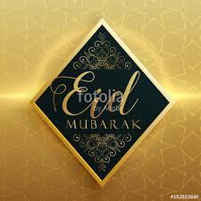Eid Card Design Eid Mubarak Premium Golden Greeting Card Design