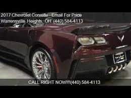 corvette z06 convertible price 2017 chevrolet corvette z06 2dr convertible w 3lz for sale i