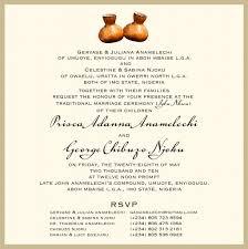 Example Of A Wedding Invitation Card Nigeria Wedding Invitation Cards Wedding Invitation Sample Nigeria