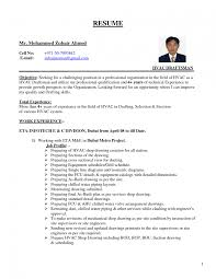 resume objective sle mechanical maintenance manager resume supervisor sle hvac