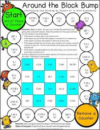 place value games for 5th grade u2013 games 4 gains
