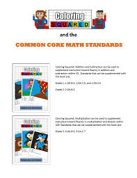 coloring squared and the common core standards coloring squared