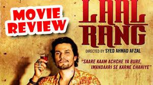 laal rang movie review randeep hooda akshay oberoi pia