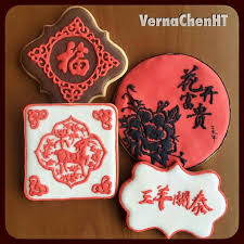New Year S Cookie Decorating Ideas by