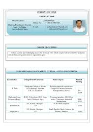 career objective in resume for civil engineer anshul cv for civil engineers with one year expriences