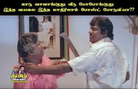 Ph Memes - goundamani wire ph memes wire best of the funny meme