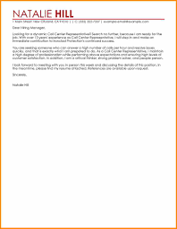 call center executive cover letter personal nurse sample resume