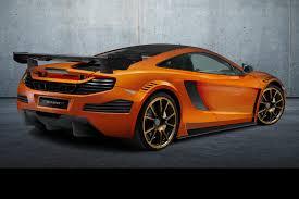 fastest mclaren super cars