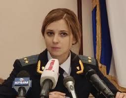 Natalia Poklonskaya Meme - natalia poklonskaya meme weird russia