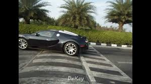 lexus used car in delhi bugatti going over speed bumps youtube