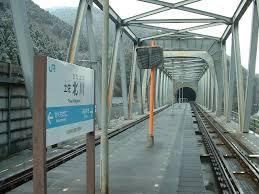 Tosa-Kitagawa Station