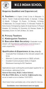 11 teacher job apply application in hindi apgar score chart