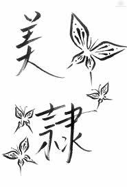crazy chest tattoo arabic tattoo words