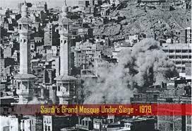 siege social leader price exposing 9 11 secrets how saudi terrorism began in 1979 s the