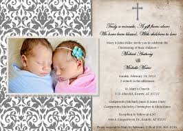 Invitation Cards For Dedication Of A Baby Twin Baptism Invitations Reduxsquad Com