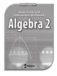 alg2sgi trigonometric functions polynomial