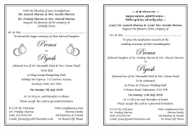 Wedding Invitation Acceptance Card Hindu Wedding Invitation Wordings
