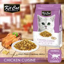 cuisines en kit kit cat chicken cuisine อาหารแมวส ตรไก ลดการเก ดก อนขน ท อปป ง