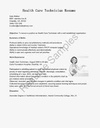 Sample Resume For Lawn Care Worker by Resume Cover Letter For Ophthalmic Technician Ophthalmic Assistant