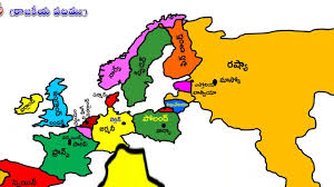 Map Of Europe Political by Europe Political Map Telugu Hd Youtube