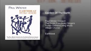garden of the earth youtube