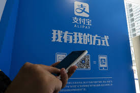 5 things to know about china u0027s ant financial briefly wsj