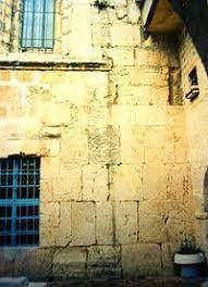 la chambre haute bible lieux de station de la liturgie de jérusalem wikipédia