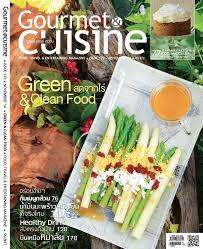 cuisiner magazine poom food photographer ร บถ ายภาพอาหาร ขนม เบเกอร เคร องด ม