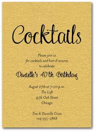 party invitation shimmery gold cocktail party invitations